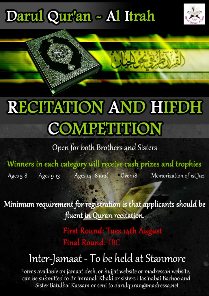 Quran_Competition_poster_-_updated_2