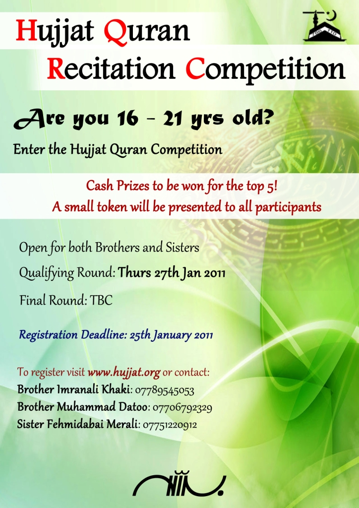 quran_competition_16-21